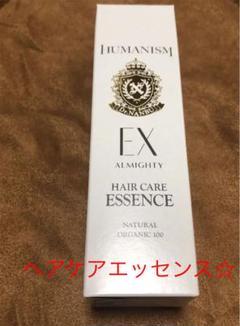 """Thumbnail of """"アスカコーポレーション☆ヘアケアエッセンスです(^^)"""""""