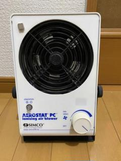 "Thumbnail of ""PC 静電気除去用卓上エアーブロワー シムコジャパン SIMCO"""