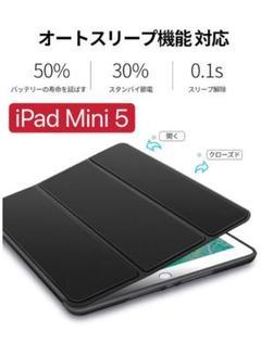 "Thumbnail of ""iPad Mini5ケース mini5カバー 手帳型ケース 3つ折り"""