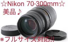 "Thumbnail of ""Nikon用☆フルサイズ対応&最高の描写力☆ SIGMA DG 70-300mm"""