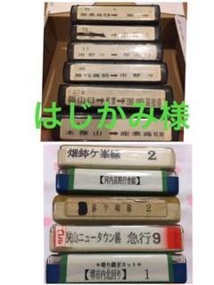 JRバス 車内放送テープ6本セット