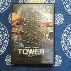 """Thumbnail of """"TOWER タワー 【DVD】"""""""