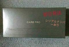 """Thumbnail of """"CAREPRO  ケアプロ 超音波アイロン"""""""