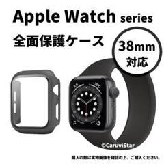 """Thumbnail of """"カバー38mm Apple Watch ケース アップルウォッチ ハード カバー"""""""