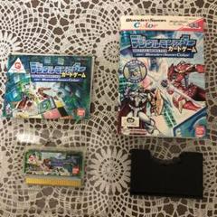 """Thumbnail of """"ワンダースワンカラー ★デジタルモンスターカードゲーム"""""""