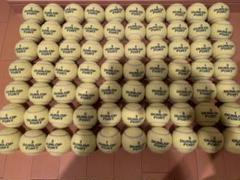 "Thumbnail of ""DUNLOP■ダンロップ FORT フォートテニス硬式ボール70球"""