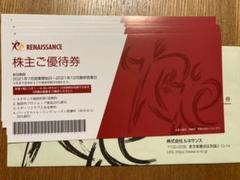 "Thumbnail of ""ルネサンス 株主優待券4枚 有効期限2021.12末"""
