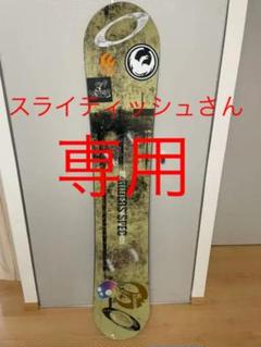 "Thumbnail of ""BCSTREAM RS 59W 20-21モデル ビーシーストリーム"""