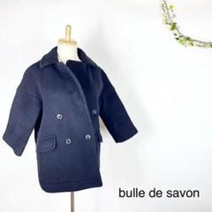 "Thumbnail of ""◎bulle de savon レディース Pコート ジャケット 黒"""
