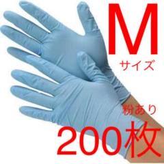 "Thumbnail of ""ニトリル手袋 ブルー Mサイズ 200枚 粉あり"""