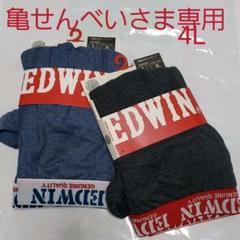 "Thumbnail of ""EDWIN 前開きボクサーパンツ4L×2個セット"""