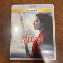 "Thumbnail of ""ムーラン MovieNEX('20米)"""
