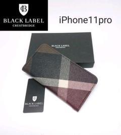 """Thumbnail of """"新品 ブラックレーベルクレストブリッジ 手帳型 iPhoneケース スマホケース"""""""