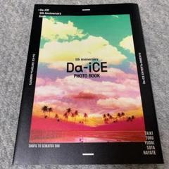 "Thumbnail of ""Da-iCE 5th Anniversary Book"""