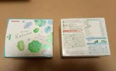 "Thumbnail of ""shosho様専用*新品 ヤクルト ケリシャス2箱*"""