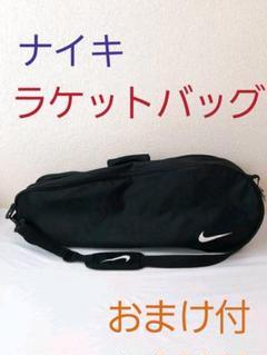 """Thumbnail of """"ナイキ NIKE バッグ BAG テニス tennis スポーツ ラケット"""""""