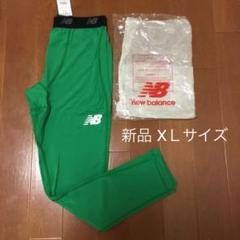 "Thumbnail of ""men'sニューバランス タイツ新品未使用( XL)"""