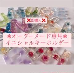 """Thumbnail of """"I・J・K・L専用ページ"""""""