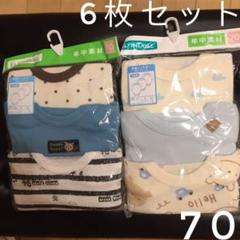 "Thumbnail of ""☆6枚セット☆60 ベビー キッズ 70 男の子 肌着 ロンパース 下着"""