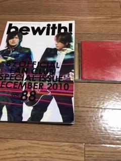 "Thumbnail of ""値下げしました!B'z  ファンクラブ会報誌 アルバム"""