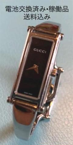稼働品 GUCCI グッチ 腕時計 1500L バングルウォッチ 送料込み