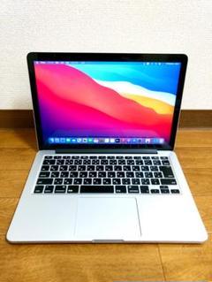 "Thumbnail of ""MacBook Pro 13"" 2015 1TB Apple 8GB"""