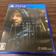 "Thumbnail of ""PS4 DEATH STRANDING"""
