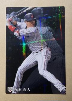 "Thumbnail of ""坂本勇人☆侍ジャパン☆プロ野球カード"""