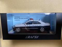 """Thumbnail of """"RAI'S1/43トヨタクラウン2010神奈川県警総務課横浜APEC特別警戒車両"""""""