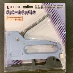 """Thumbnail of """"新品 タッカー and  ホッチキス 大型 4mm〜8mm 1台2役"""""""