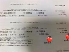 """Thumbnail of """"見取り図寄席 北九州"""""""