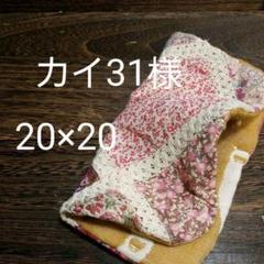 "Thumbnail of ""【カイ31様】"""