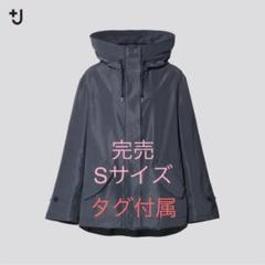 "Thumbnail of ""+J シルクブレンドオーバーサイズパーカ"""