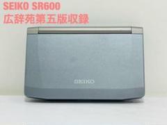 """Thumbnail of """"SEIKO セイコー 電子辞書 SR600"""""""