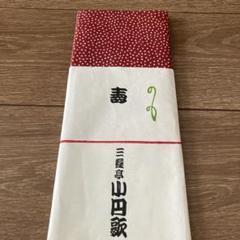 "Thumbnail of ""落語家 手拭い 三遊亭小円歌"""
