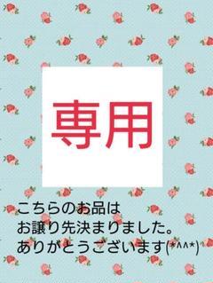 "Thumbnail of ""No. 40 ゴートゥハリウッド SUN FUN ICECREAM  T 130"""