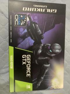 """Thumbnail of """"GG-GTX1660SP-E6GB/DF"""""""