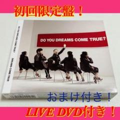 "Thumbnail of ""ドリカム「DO YOU DREAMS COME TRUE?」初回限定盤!おまけ付"""
