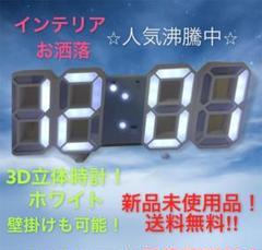 "Thumbnail of ""3D立体時計 LED 目覚まし時計 アラーム 置き時計 インテリア  ▲"""
