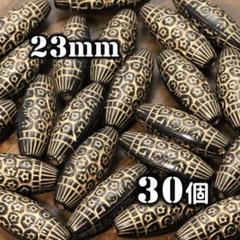 "Thumbnail of ""【A431】[約30個] アクリルビーズ ブラックゴールド 8×23mm"""