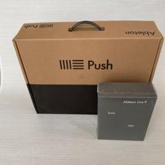 "Thumbnail of ""Ableton Push 2 & Ableton Live 9 Suite"""