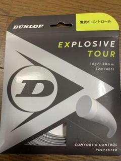 """Thumbnail of """"EXPLOSIVE TOUR16×2張りセット"""""""
