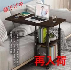 """Thumbnail of """"【送料無料】テーブル サイドテーブル ナイトテーブル パソコンテーブル コ字型"""""""