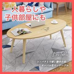 """Thumbnail of """"テーブル センターテーブル カフェテーブル ティーテーブル白ホワイト木製"""""""
