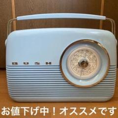 """Thumbnail of """"BUSH ラジオ TR82"""""""