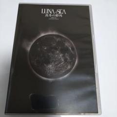 "Thumbnail of ""LUNA SEA/真冬の野外"""