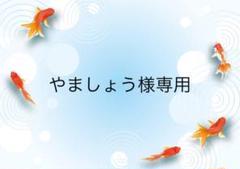 "Thumbnail of ""【新品未使用】スイマーバ"""