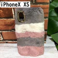 セール中 iPhoneX XS ケース 可愛い もこもこ ふわふわ ファー