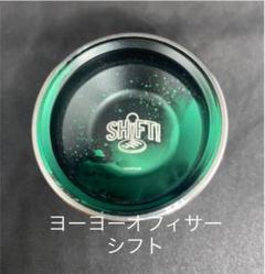 "Thumbnail of ""ヨーヨーオフィサー シフト"""