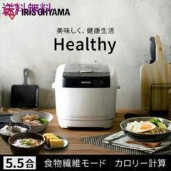 """Thumbnail of """"v米屋の旨み 銘柄量り炊きIHジャー炊飯器 5.5合 RC-IC50-W3"""""""
